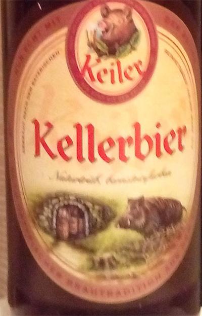 Отзыв о пиве Kellerbier