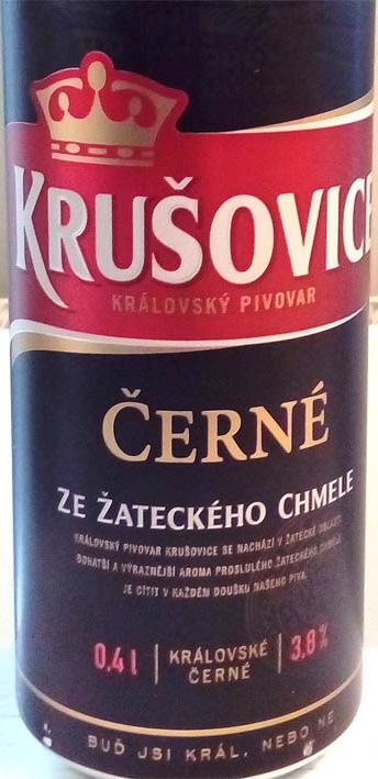 Отзыв о пиве Krusovice cerne ze zateckeho chmele