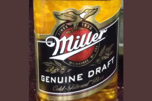 Отзыв о пиве Miller genuine draft