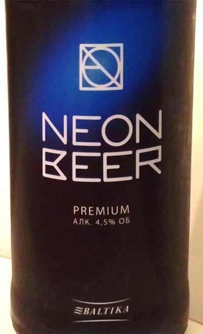 Отзыв о пиве Neon Beer premium