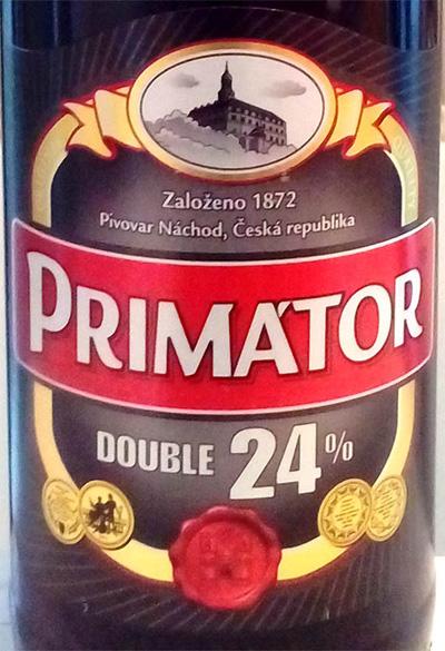 Отзыв о пиве Primator double