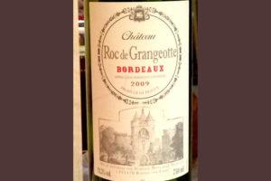 Отзыв о вине Roc de Grangeotte 2009