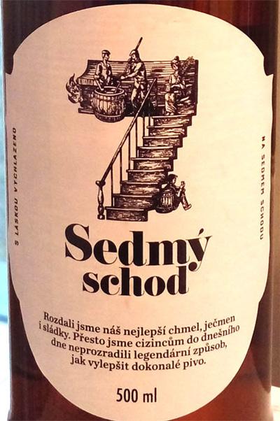 Отзыв о пиве Sedmy schod