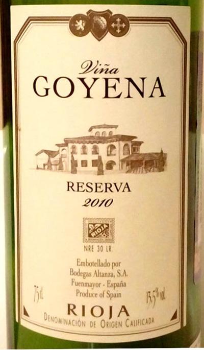 Отзыв о вине Vina Goyena reserva 2010
