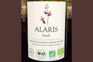 Отзыв о вине Alaris syrah 2016