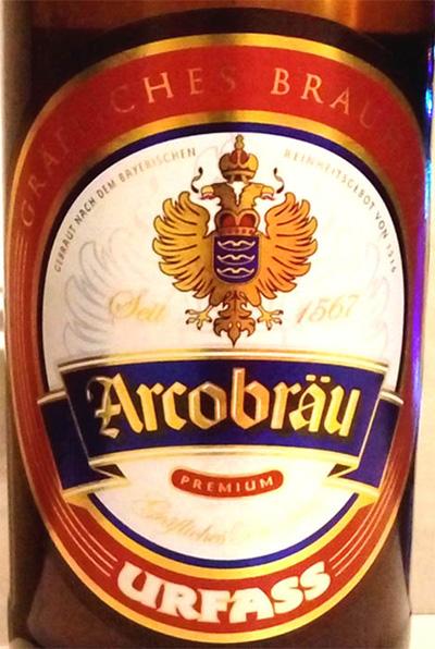 Отзыв о пиве Arcobrau premium urfass