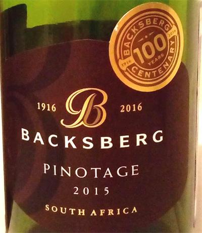 Отзыв о вине Becksberg pinotage 2015