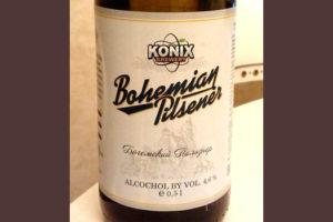 Отзыв о пиве Bohemian pilsener konix