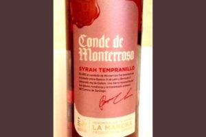 Отзыв о вине Conde de Monterroso rosado syrah tempranillo 2015