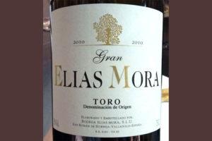 Отзыв о вине Gran Elнas Mora 2010