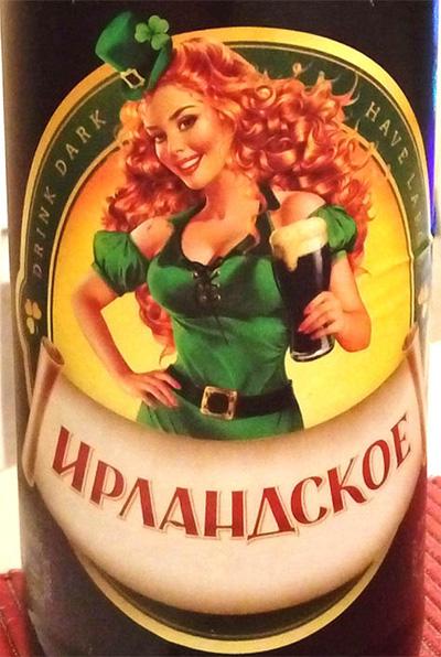 Отзыв о пиве Ирландское Вятич