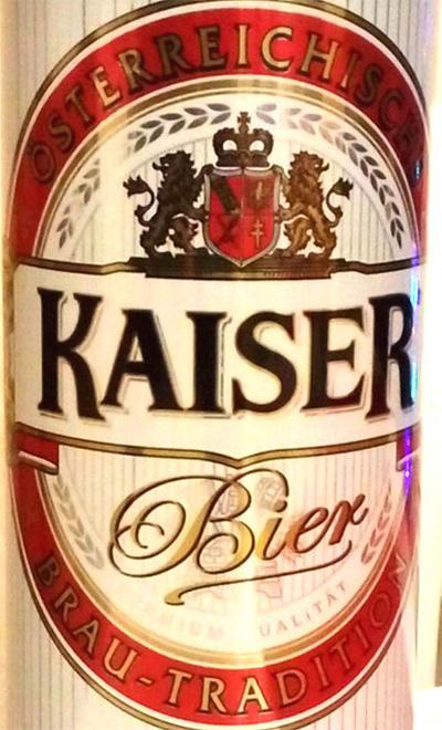Отзыв о пиве Kaiser bier