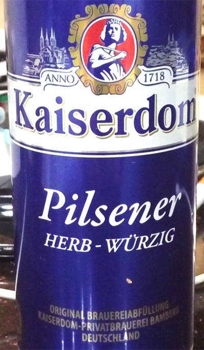 Отзыв о пиве Kaiserdom pilsener herb-wurzig