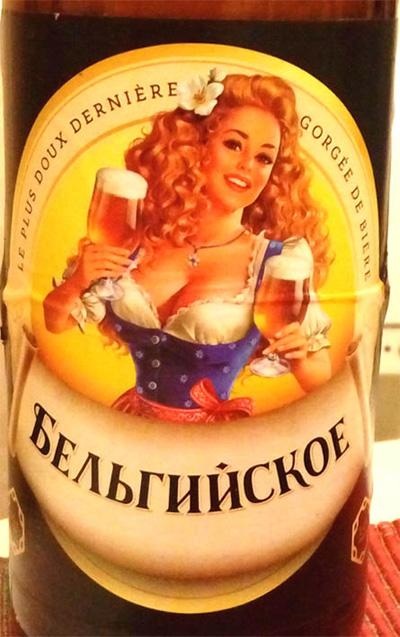 Отзыв о пиве Бельгийское светлое Karl Schneider