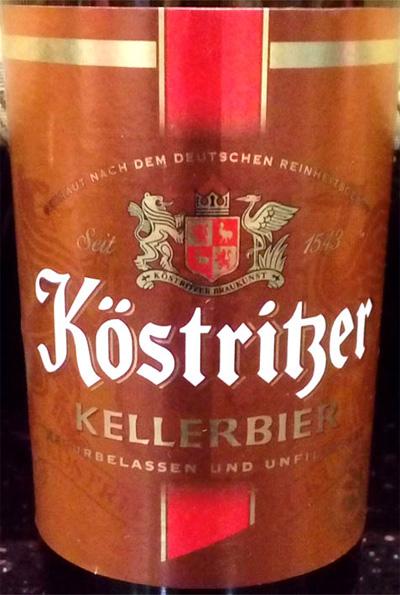 Отзыв о пиве Kostritser kellerbier