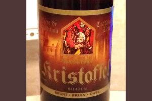 Отзыв о пиве Kristoffel
