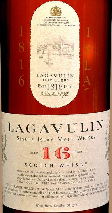 Отзыв о виски Lagavulin 16 y.o. 0,75 liter