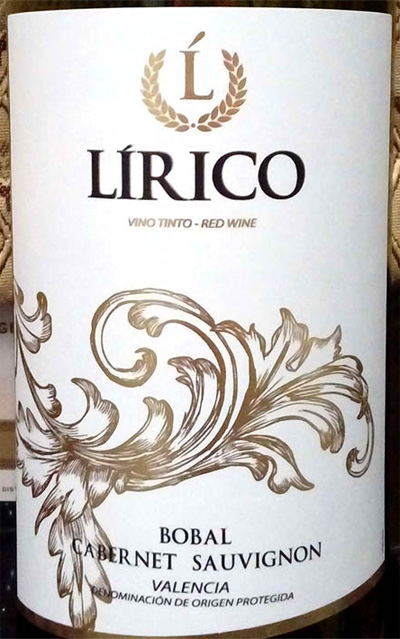 Отзыв о вине Lirico bobal cabernet sauvignon 2016