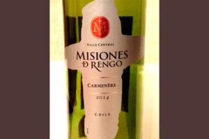 Отзыв о вине Misiones de Rengo carmenere 2014