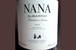 Отзыв о вине Nana Albarino 2013