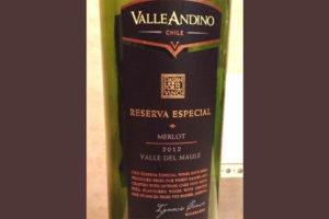 Отзыв о вине Valle Andino merlot reserva especial 2012