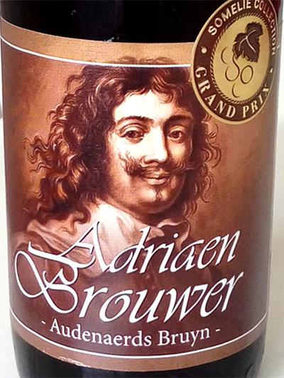 Отзыв о пиве Adriaen Brouwer