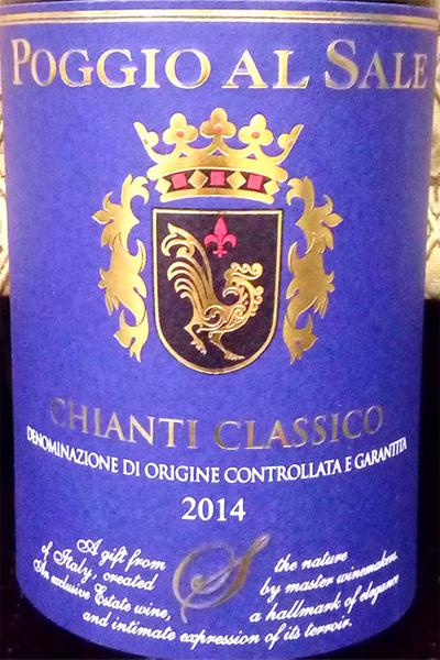 Отзыв о вине Chianti classico Poggio al Sale 2014