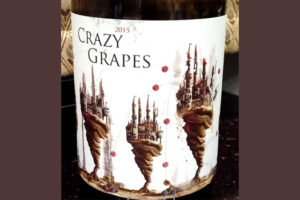 Отзыв о вине Crazy Grapes monastrell DOP 2015