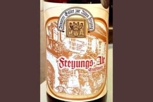 Отзыв о пиве Freyungs Ale craftbier
