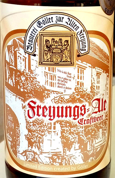 Отзыв о пиве Freyungs Ale craftbier