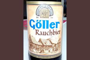Отзыв о пиве Goller rauchbier