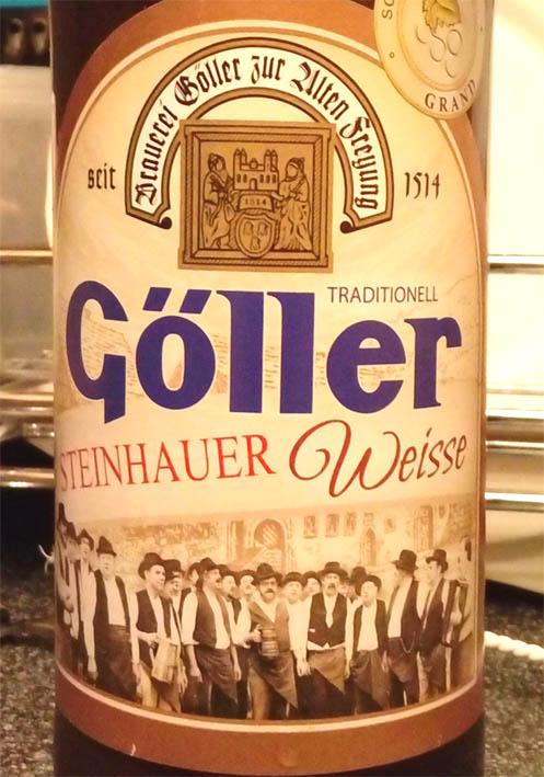 Отзыв о пиве Goller steinhauer weisse