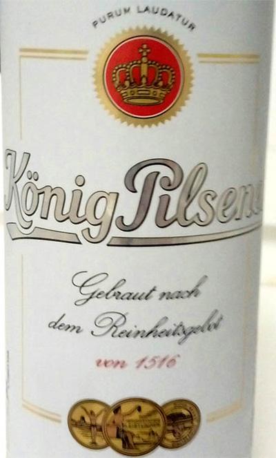 Отзыв о пиве Konig pilsner