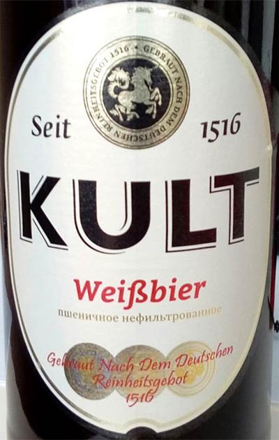 Отзыв о пиве Kult weisbier