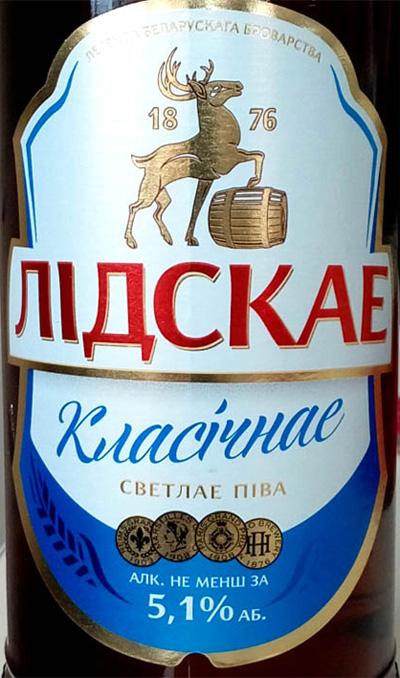 Отзыв о пиве Лiдскае Класiчнае (Лидское классическое)