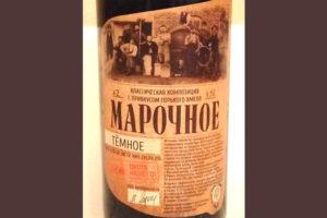 Отзыв о пиве Марочное темное Афанасий