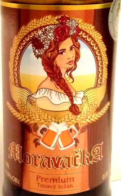 Отзыв о пиве Moravacka premium tmavy lezak