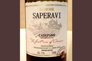 Отзыв о вине Saperavi (Саперави) proshyan brandy factory 2016