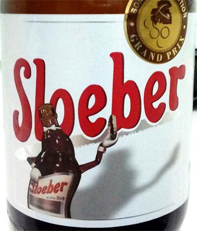 Отзыв о пиве Sloeber