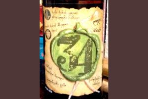 Отзыв о пиве 34