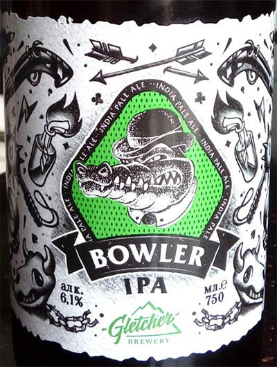 Отзыв о пиве Bowler IPA