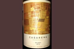 Отзыв о вине Casarena reservado malbec 2013
