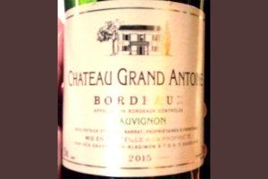 Отзыв о вине Chateau Grand Antoine 2015