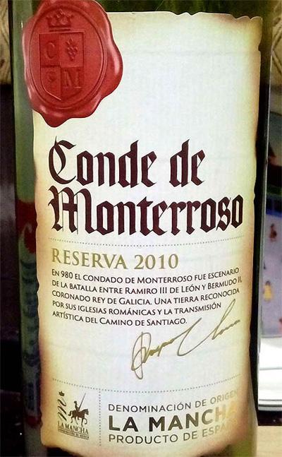 Отзыв о вине Conde de Monterroso reserva 2010