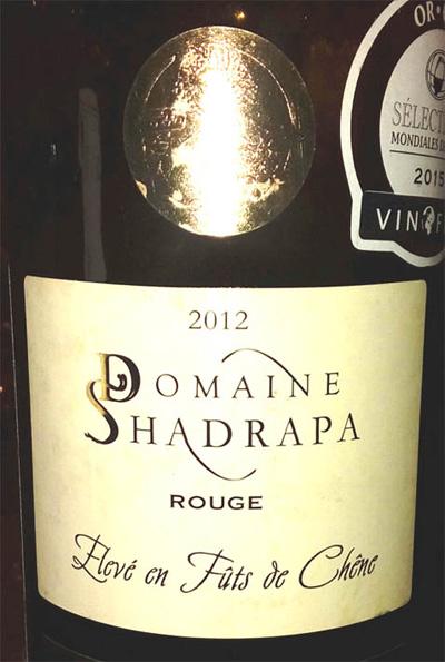 Отзыв о вине Domaine Shadrapa 2012