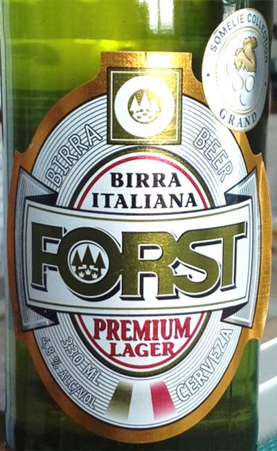 Отзыв о пиве Forst premium lager
