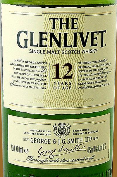 Отзыв о виски Glenlivet 12 y.o. 1 liter