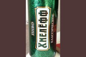 Отзыв о пиве Хмелефф классическое