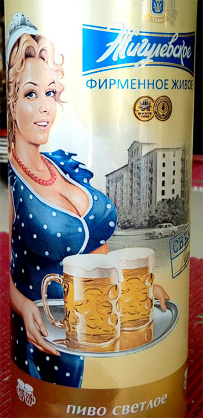 Отзыв о пиве Жигулевское фирменное живое
