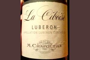 Отзыв о вине La Ciboise luberon 2016